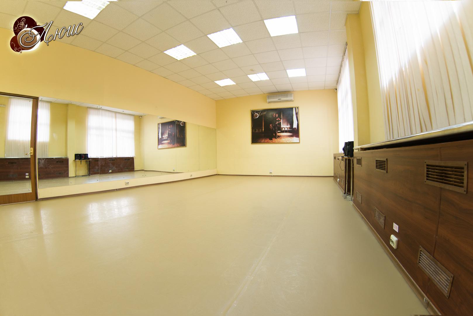 Зал Альфа - подходит для семинаров до 50 человек, тренировок, танцев